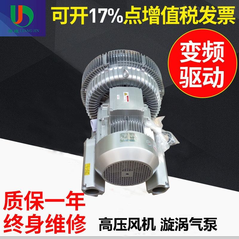 11KW双段式侧风道环保设备高压风机