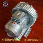 LYX-94S-1 15KW双叶轮15KW高压风机价格