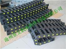 机械手穿线塑料拖链厂家规格齐全