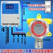 化工厂仓库溴甲烷气体泄漏报警器,可燃气体检测报警器如何接入火灾消防系统
