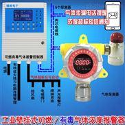 防爆型氧气浓度报警器,可燃性气体报警器安装规范有哪些?