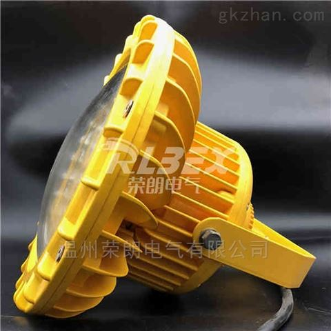KLT5032LED投光灯 120WLED防爆灯