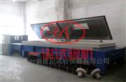 WAL-1000KN钢索卧式拉力试验机超级工厂
