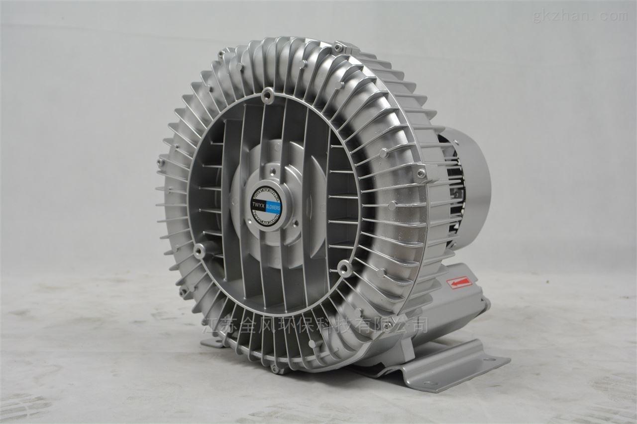 卷烟滤嘴成型机专用全风高压风机