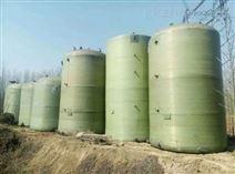 厂家供应二手80立方不锈钢储罐