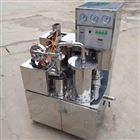 CO型实验型气流粉碎机 小型超细气流磨