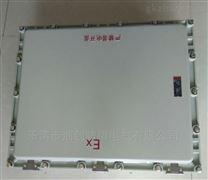 BXJ52铸铝合金防爆箱尺寸定制