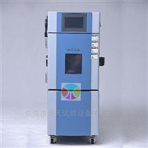 立式小型恒温恒湿环境试验箱深圳