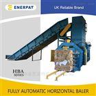 造纸厂专用全自动废纸壳打包机生产厂家