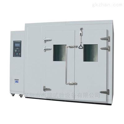 步入式高低温湿热实验室
