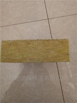 岩棉板行业标准