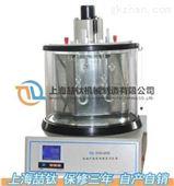 智能温控SYD-265E石油沥青运动粘度计