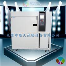 高低温冷热循环试验箱
