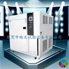 惠州三厢式冷热冲击试验箱