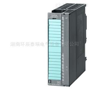 西门子S7-300PLC编程软件