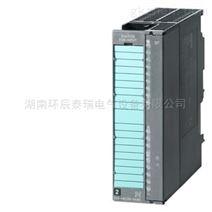 西门子PLC卡件6ES7322-1HH01-0AA0