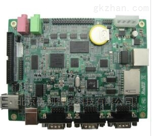 AZB-1001-ARM主板
