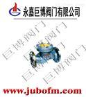 H41B升降式止回阀优质厂家