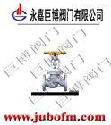 J41B明杆式氨用截止阀巨博供应