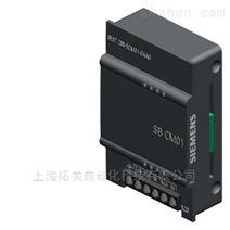 西门子模块代理商6ES7288-5BA01-0AA0