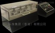 低温耐折试验机