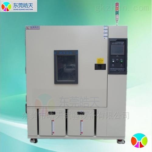 可程式恒温恒湿湿热试验箱 河北恒温机供应