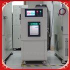 SMLC150恒温恒定湿热试验箱
