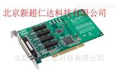 研华PCI-1610A ,4口RS-232PCI串口通信卡