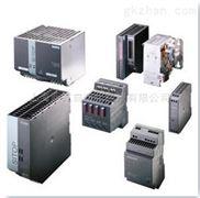 湖北省西门子代理商 SITOP电源 现货特价6EP1334-2AA01