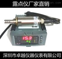 FT60DT经济型压缩空气在线露点仪