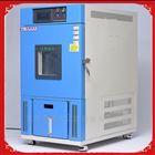 温湿度环境箱100L高低温检测试验机维修