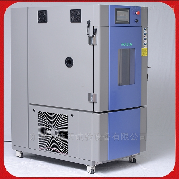 电子锁恒温恒湿试验箱供应商
