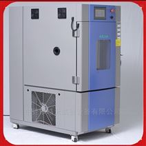 新型恒温恒湿试验箱 可程式升级版