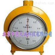 JKLMF-1防腐型湿式气体流量计