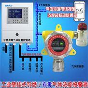 便携式可燃气体探测器,有害气体报警器可以接消防主机吗?