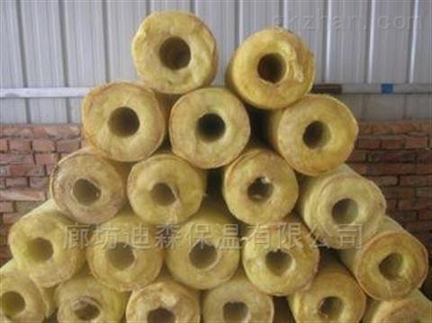 憎水型岩棉保温管厂家价格