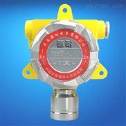 固定式一氧化碳报警器,煤气报警器云监控