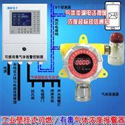 壁挂式氯甲烷气体报警器,可燃气体探测报警器与防爆轴流风机怎么连接