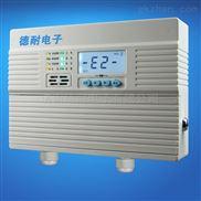 工业用乙醇气体报警器,可燃气体报警系统APP监控
