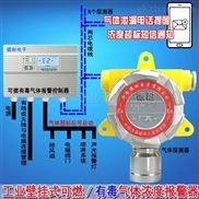 化工厂车间天然气泄漏报警器,燃气泄漏报警器与消防喷淋设备怎么连接
