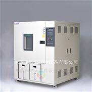 THD-408PF-高低温试验机TH皓天系列