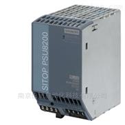 西门子S7-200 PLC 电源