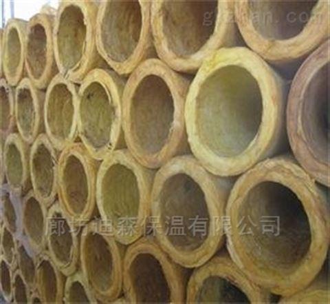 岩棉管保温隔热材料价格