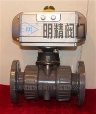 Q641S型气动法兰耐腐蚀塑料球阀