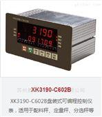 上海耀华XK3190-C8+控制仪表 地磅显示器