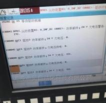 西门子数控系统报201315从动装置故障维修