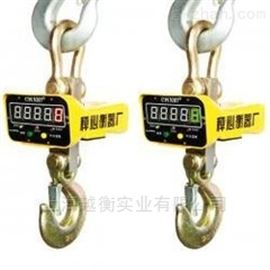 5T吊秤优质新品,不锈钢无线电子吊秤