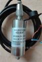 VIB-100一体化振动变送器