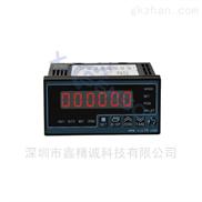 显示控制仪表XJC-CF321