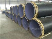 DN250内外涂塑管水利工程用3PE防腐管道